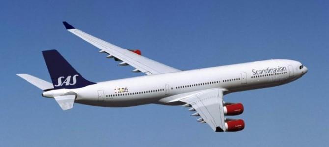 北歐航空連稅五千有找去追北極光!至明年5月31日前出發!香港直飛瑞典斯德哥爾摩轉機至赫爾辛基只需$3,602(優惠至8月27日)