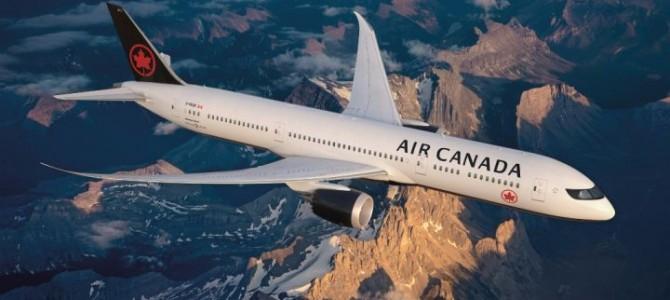 加拿大航空豪華經濟/商務艙優惠$9650起, 訂至明年8月!