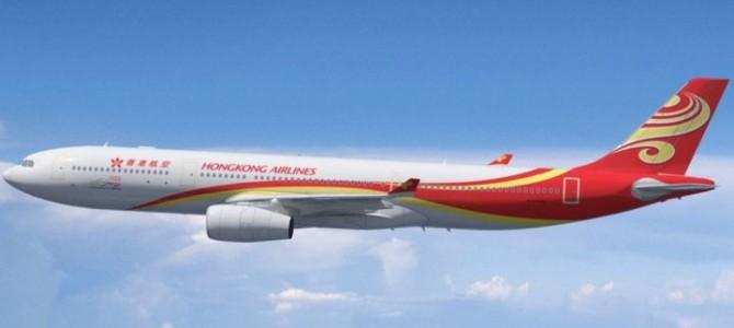 香港航空奧克蘭直飛香港$1760, 適合單程回港用, 包2件行李
