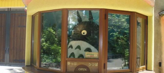 【東京】喜愛宮崎駿的人一定會知道在東京的周邊三鷹市 三鷹之森Ghibli美術館