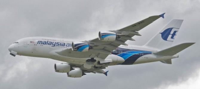 馬來西亞航空全線勁減, 星馬線全部$1080起(優惠期: 22Sep)