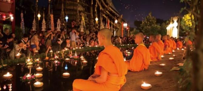 2017素可泰水燈節 Sukhothai Loi Krathong and Candle Festival