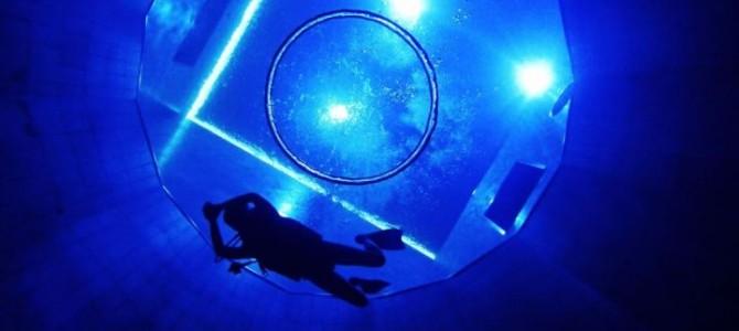 一個能潛水的旅館, 台中潛立方