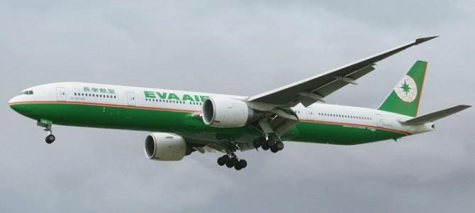 長榮航空北美經濟/豪華經濟 HK$3280起, 聖誕節適用!