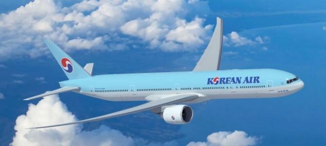 大韓航空香港直飛首爾/釜山, 一個月來回票HK$1697