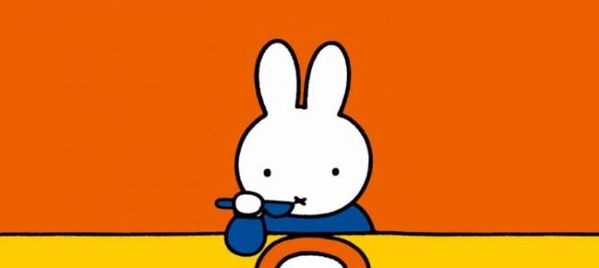 札幌萌爆 Miffy Cafe