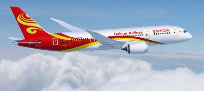 香港航空北美線買一送一,直航洛杉磯/溫哥華每張低至HK$2,450起
