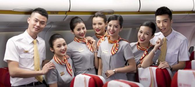 [只限大陸出發] 海南航空澳洲/紐西蘭HK$480起, 包2件23KG行李