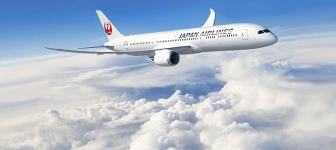 日本航空東京優惠HK$2420起, 包2x23KG行李, 波音787夢幻客機, 訂至明年3月!