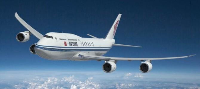 中國國際, 北美線優惠HK$1,640起 , 訂至明年3月底, 包2件23kg行李!