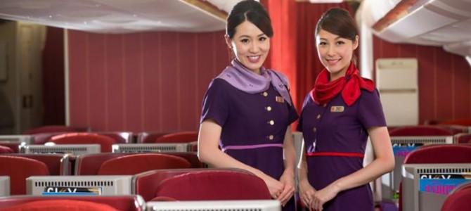 香港航空1月16啟航平飛馬爾代夫HK$3,859. 訂至明年10月