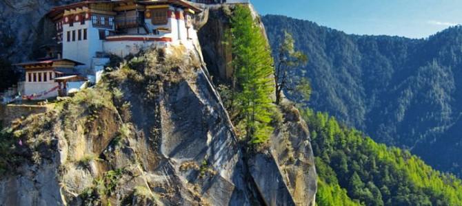 被譽為全球最快樂的國家「不丹」